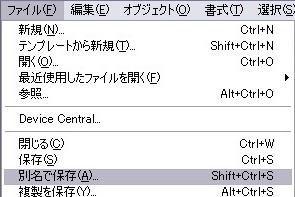 ai-in-1w_