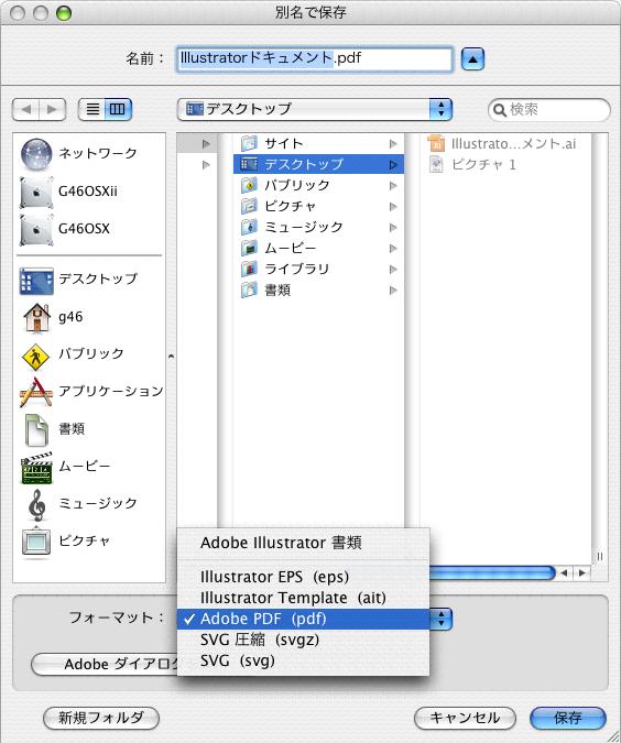 ai-pdf-m1-1