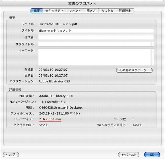 ai-pdf-m3-1