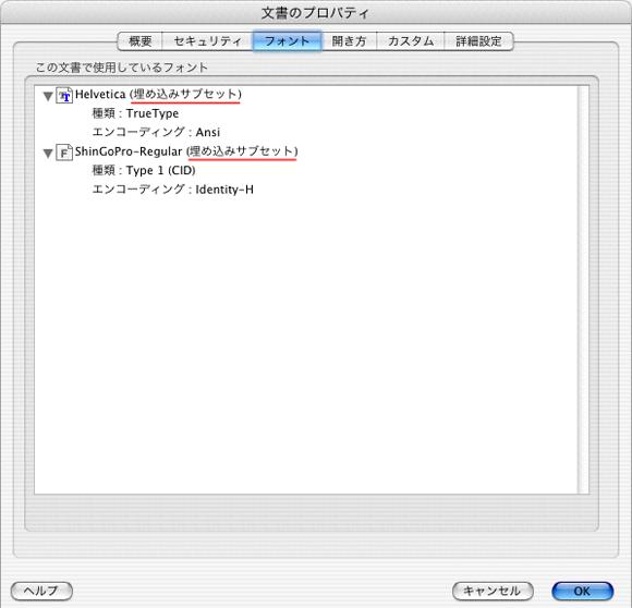 ai-pdf-m3-2