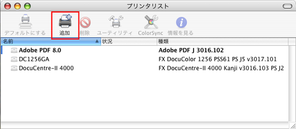 2-2printer_list