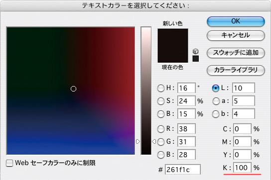 2-2txt-color