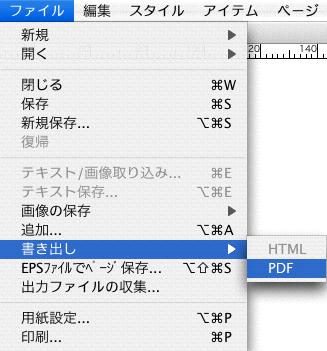 4-output_pdf