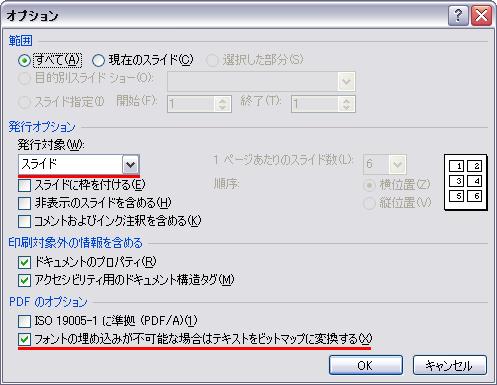 power2007-04