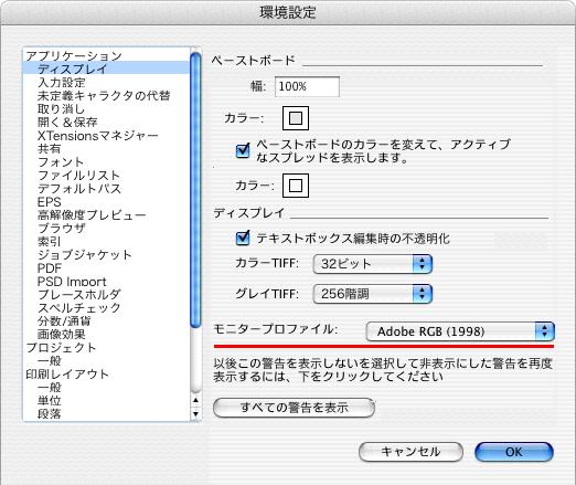 q8-en-display