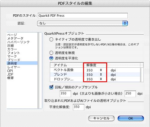 q8-outputpdf-clear