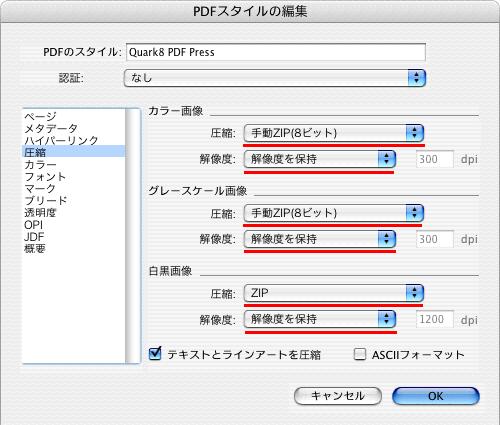 q8-outputpdf-com