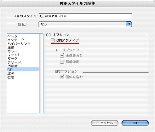q8-outputpdf-opi