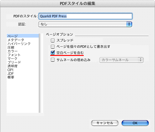 q8-outputpdf-page