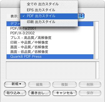 q8-outputpdf