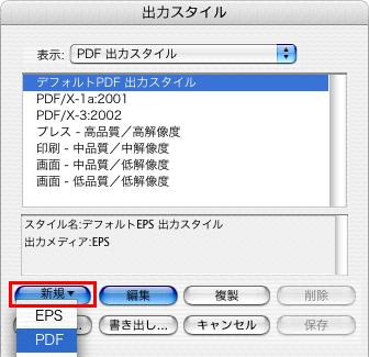 q8-outputstyle-pdf