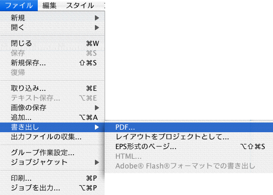 q8-pdf-output
